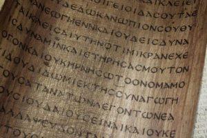 Los 12 nombres griegos más hermosos y su significado