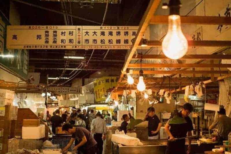 Las 20 mejores cosas que hacer en Tokio 2