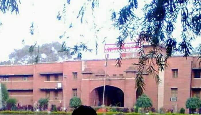 Museo de Allahabad