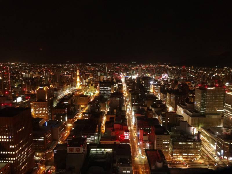 12 ciudades de Japón más bonitas 7