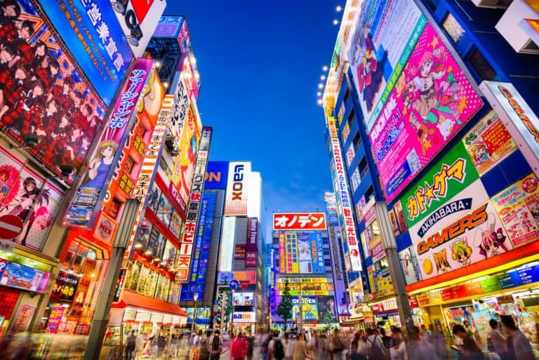 15 lugares que ver en Tokio 14