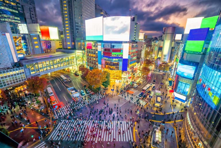 15 lugares que ver en Tokio 1