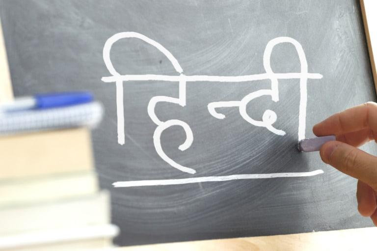 12+8 idiomas más hablados del mundo 3