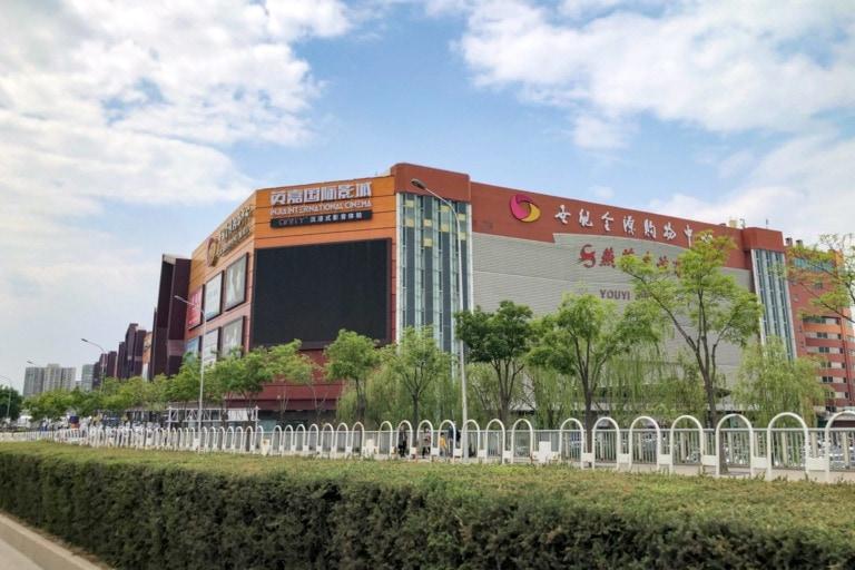 15 centros comerciales más grandes del mundo 4